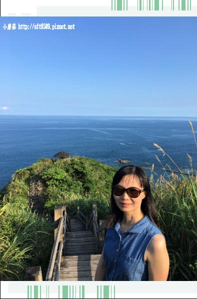 107.7.28.(52)花蓮-大石鼻山步道.JPG