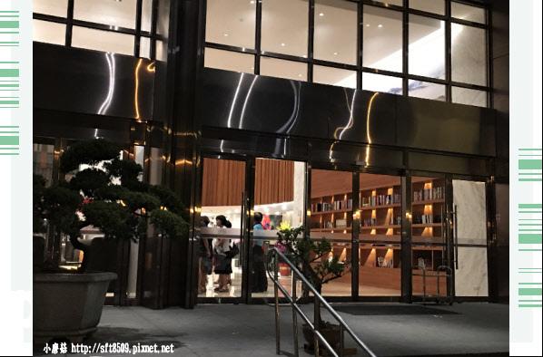 107.7.28.(4)花蓮-康福飯店.JPG
