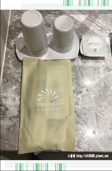 107.7.28.(23)花蓮-康福飯店.JPG