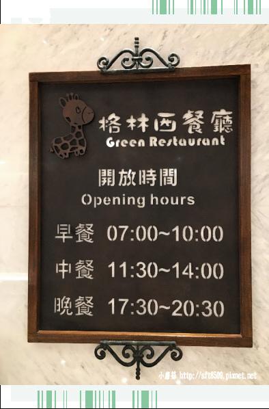 107.7.28.(45)花蓮-康福飯店.JPG