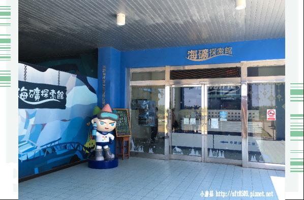 107.7.29.(3)花蓮-海礦探索館.JPG