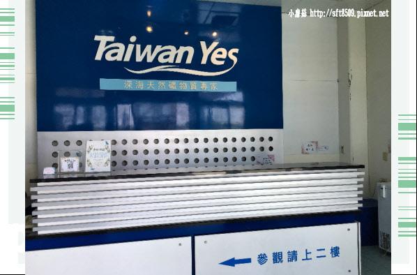 107.7.29.(8)花蓮-海礦探索館.JPG