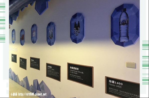 107.7.29.(16)花蓮-海礦探索館.JPG