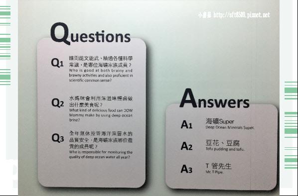 107.7.29.(23)花蓮-海礦探索館.JPG