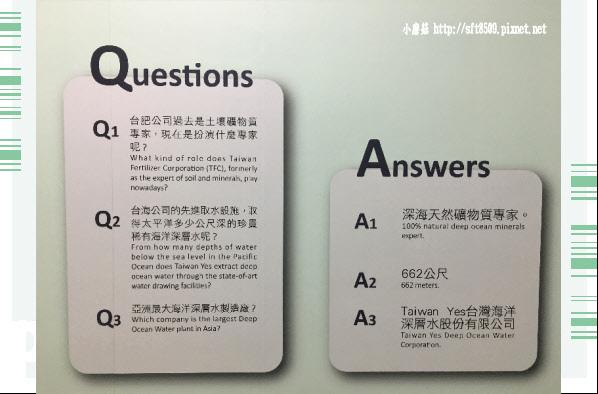 107.7.29.(25)花蓮-海礦探索館.JPG