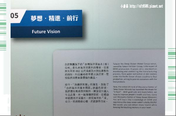 107.7.29.(27)花蓮-海礦探索館.JPG