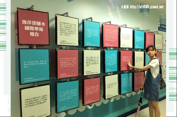 107.7.29.(31)花蓮-海礦探索館.JPG
