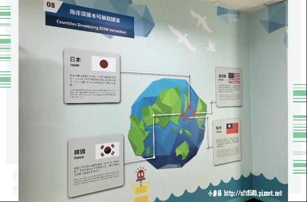 107.7.29.(32)花蓮-海礦探索館.JPG