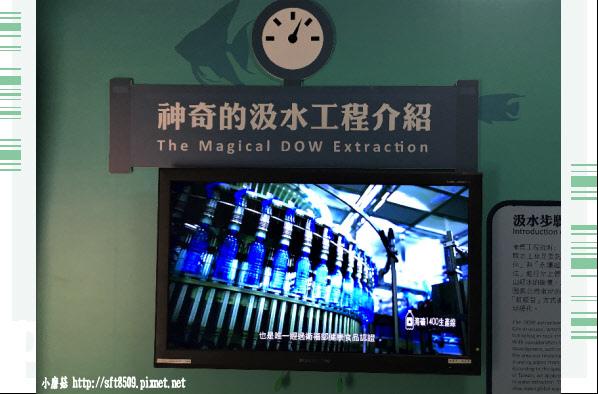 107.7.29.(38)花蓮-海礦探索館.JPG