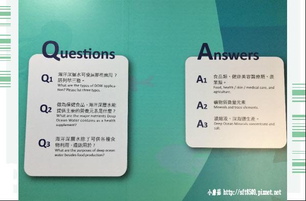 107.7.29.(41)花蓮-海礦探索館.JPG