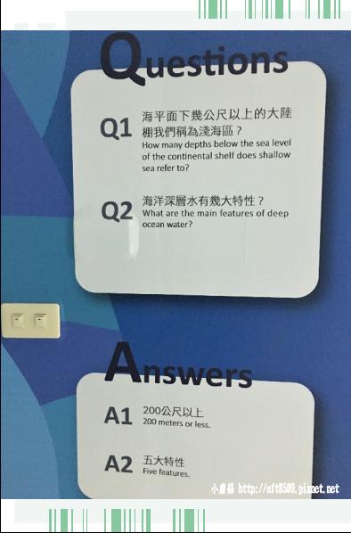 107.7.29.(43)花蓮-海礦探索館.JPG