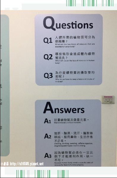 107.7.29.(47)花蓮-海礦探索館.JPG