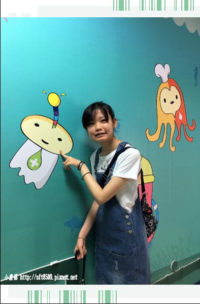 107.7.29.(51)花蓮-海礦探索館.JPG