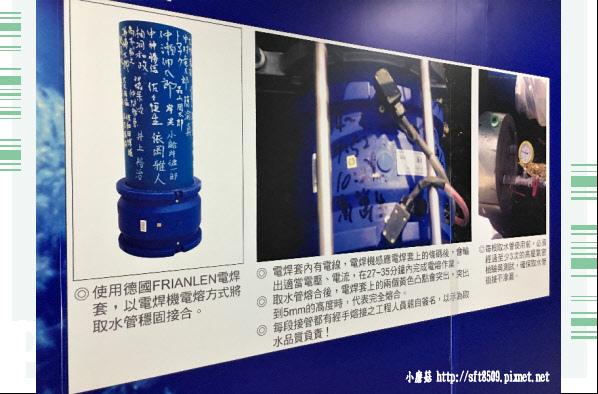 107.7.29.(59)花蓮-海礦探索館.JPG