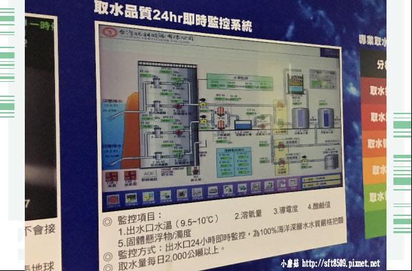 107.7.29.(61)花蓮-海礦探索館.JPG