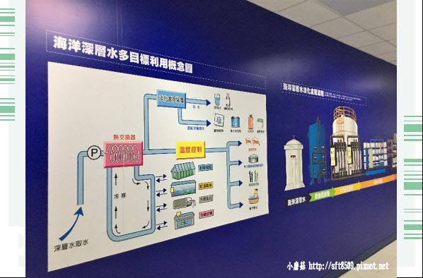 107.7.29.(62)花蓮-海礦探索館.JPG