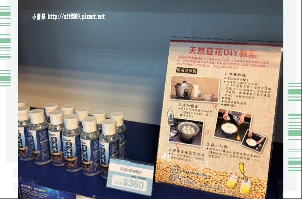107.7.29.(82)花蓮-海礦探索館.JPG