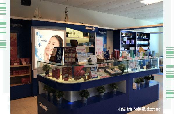 107.7.29.(87)花蓮-海礦探索館.JPG