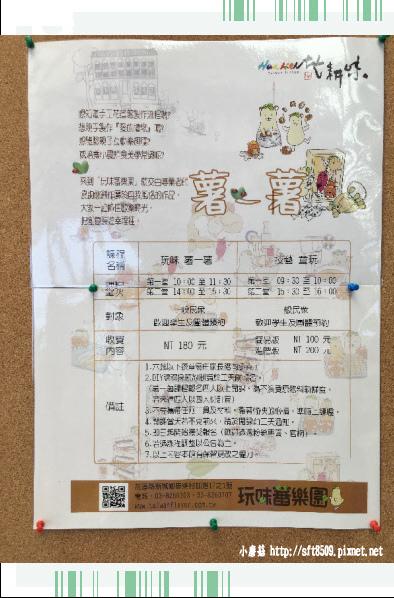 107.7.29.(11)花蓮-玩味蕃樂園.JPG