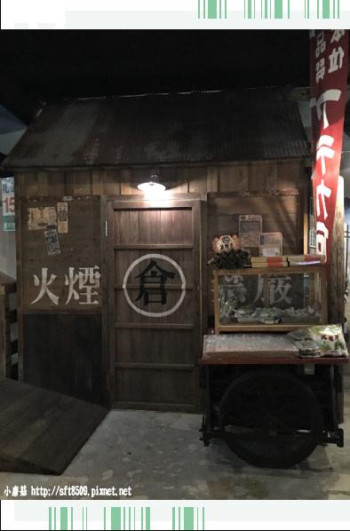 107.7.29.(64)花蓮-玩味蕃樂園.JPG