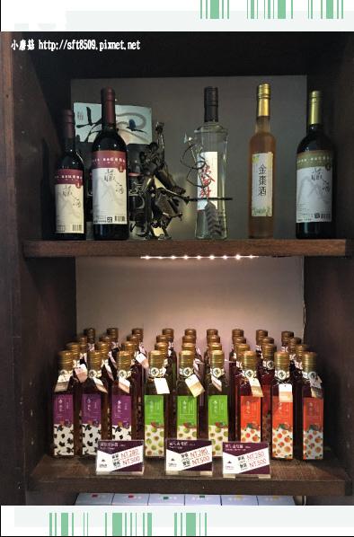 107.7.29.(20)宜蘭-藏酒酒莊.JPG