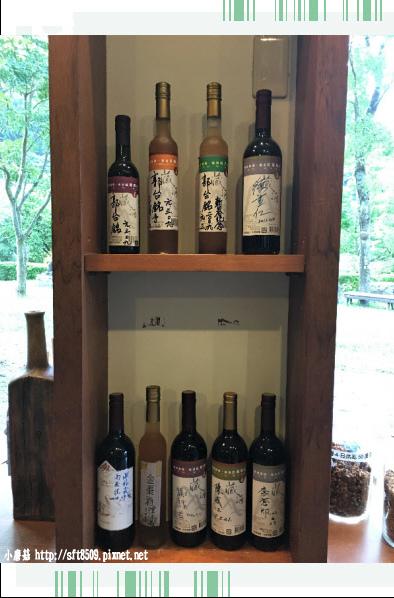 107.7.29.(21)宜蘭-藏酒酒莊.JPG