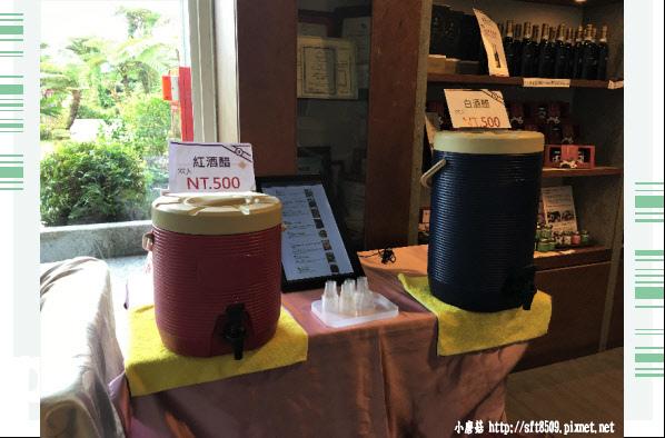107.7.29.(26)宜蘭-藏酒酒莊.JPG