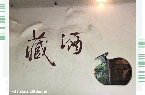 107.7.29.(38)宜蘭-藏酒酒莊.JPG