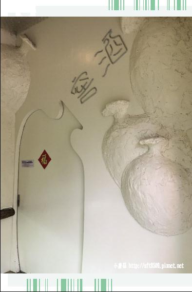 107.7.29.(39)宜蘭-藏酒酒莊.JPG