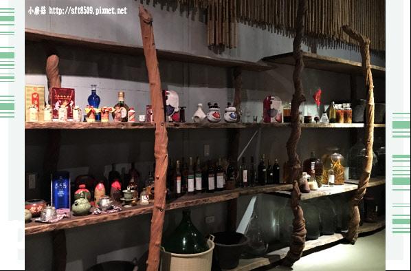 107.7.29.(58)宜蘭-藏酒酒莊.JPG