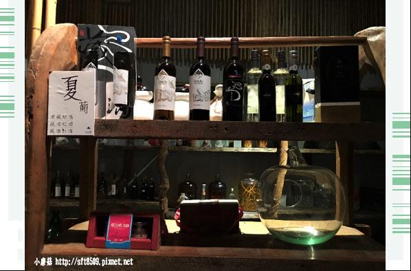 107.7.29.(63)宜蘭-藏酒酒莊.JPG