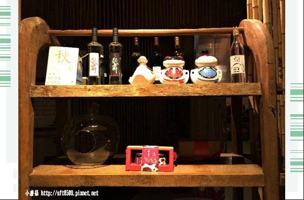 107.7.29.(64)宜蘭-藏酒酒莊.JPG