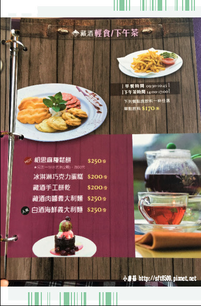 107.7.29.(91)宜蘭-藏酒酒莊.JPG