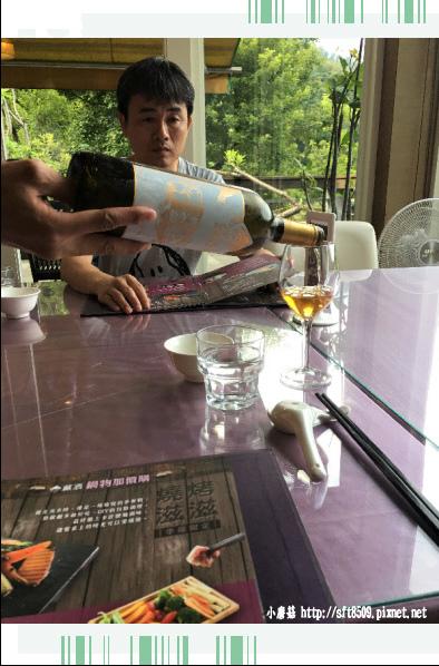 107.7.29.(95)宜蘭-藏酒酒莊.JPG