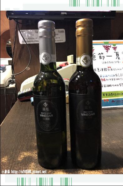 107.7.29.(132)宜蘭-藏酒酒莊.JPG
