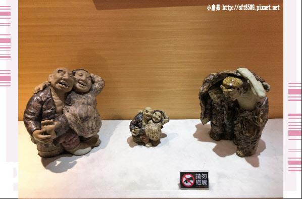 107.12.8.(19)北投-春天酒店泡湯+用餐.JPG