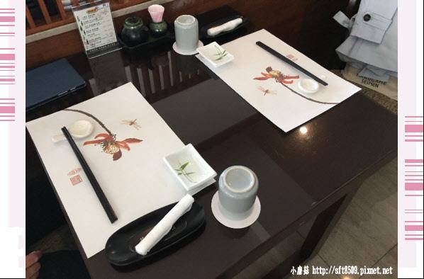 107.12.8.(27)北投-春天酒店泡湯+用餐.JPG
