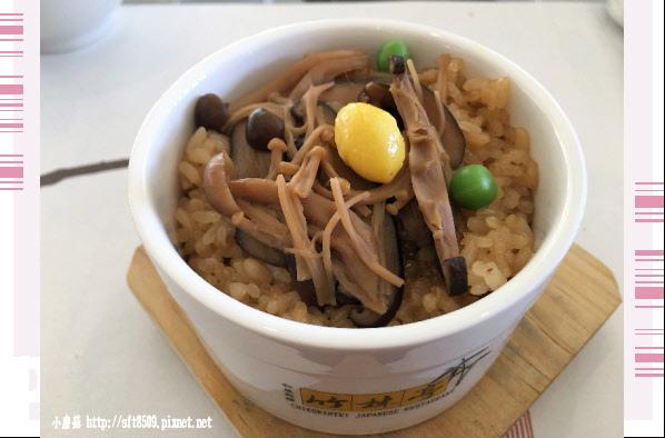 107.12.8.(43)北投-春天酒店泡湯+用餐.JPG