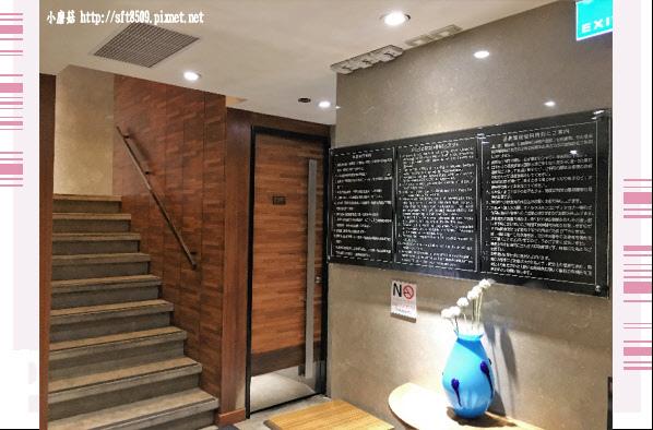 107.12.8.(50)北投-春天酒店泡湯+用餐.JPG