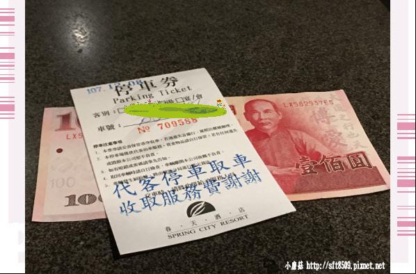 107.12.8.(89)北投-春天酒店泡湯+用餐.JPG