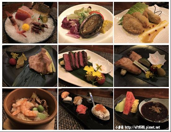 107.4.7.(72)桂田酒店-本家日本料理.JPG