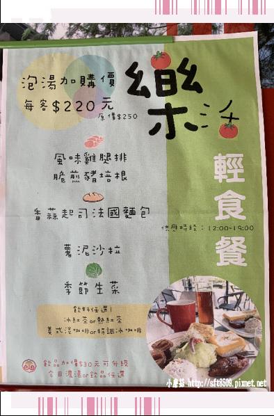 107.12.15.(18)尖石-錦屏美人湯館泡湯+用餐.JPG
