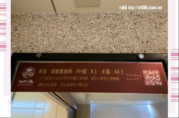 107.12.15.(49)尖石-錦屏美人湯館泡湯+用餐.JPG