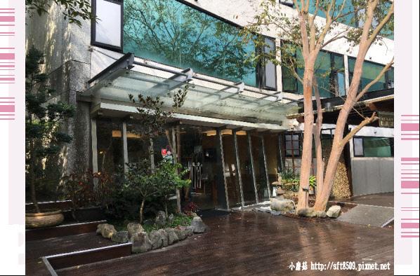 107.11.10.(18)苗栗泰安-湯悅溫泉會館.JPG