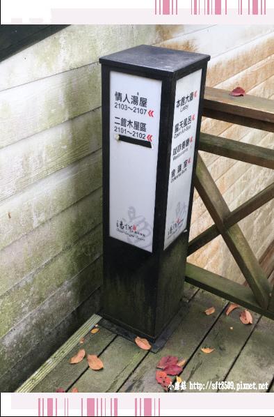 107.11.10.(31)苗栗泰安-湯悅溫泉會館.JPG