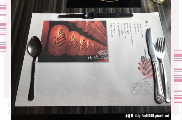 107.11.10.(66)苗栗泰安-湯悅溫泉會館.JPG