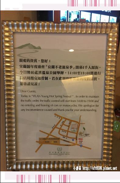 107.10.27.(2)礁溪長榮鳯凰酒店泡湯+用餐.JPG