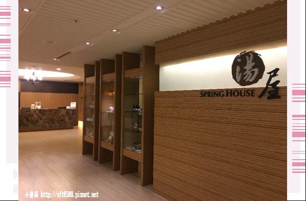 107.10.27.(5)礁溪長榮鳯凰酒店泡湯+用餐.JPG