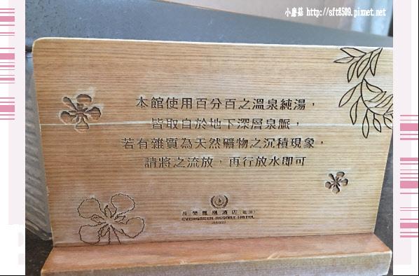 107.10.27.(23)礁溪長榮鳯凰酒店泡湯+用餐.JPG
