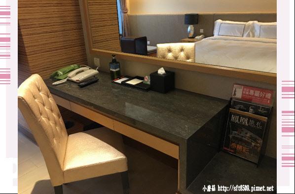 107.10.27.(38)礁溪長榮鳯凰酒店泡湯+用餐.JPG